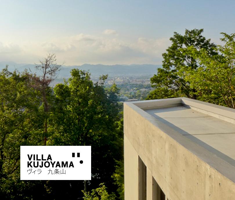 Villa Kujoyama Institut Francais